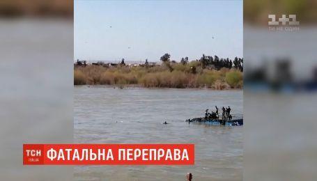 В Іраку затонув пором: щонайменше 70 людей загинули