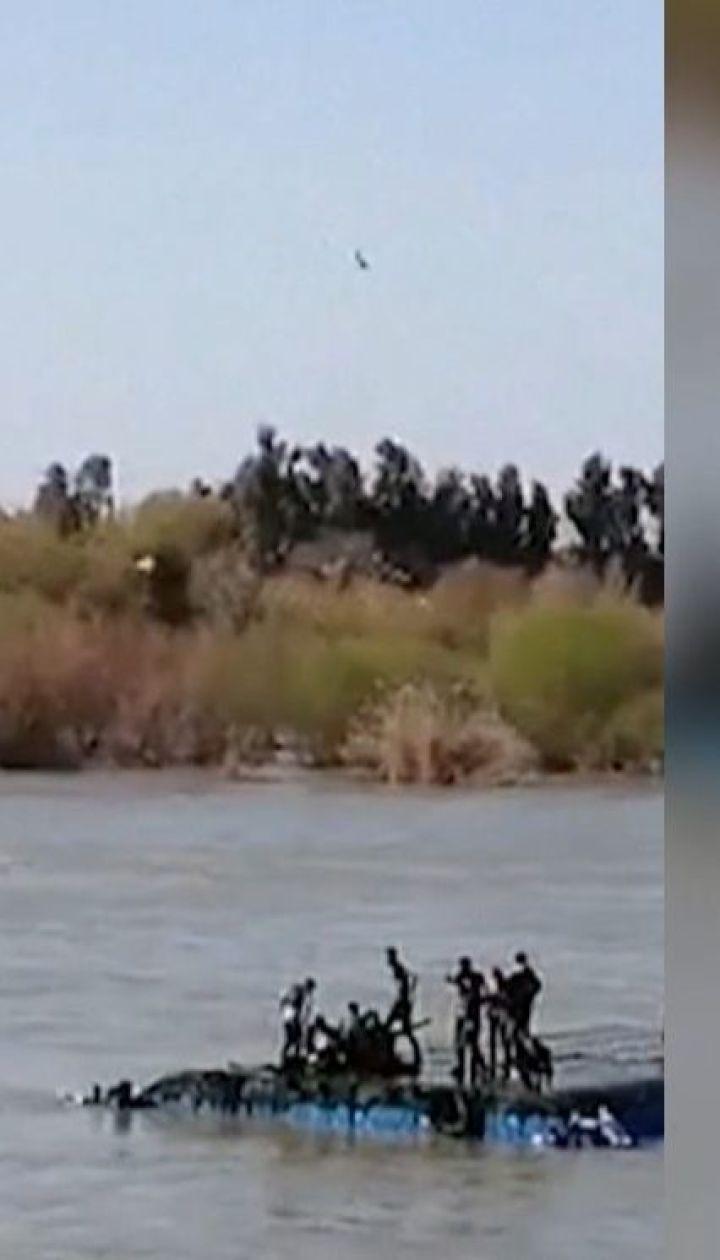 В Ираке затонул паром: по меньшей мере 70 человек погибли