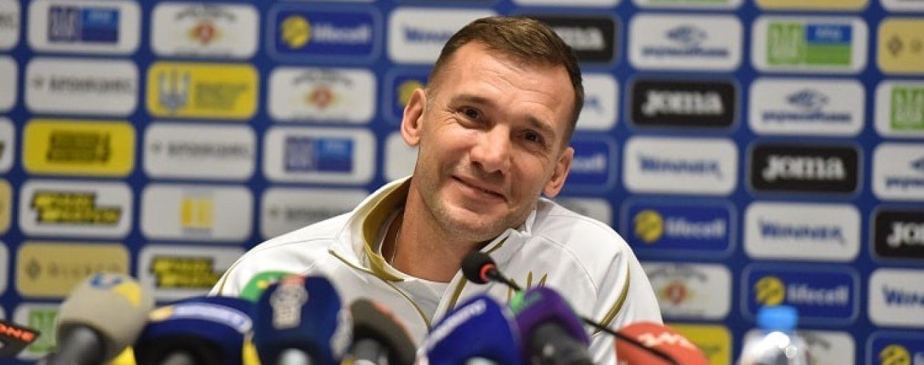 Шевченко рассказал о плане на игру с Португалией и отметил, что его волнует форма Роналду