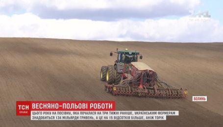Українським фермерам на посівну треба 134 мільярди гривень, що 15% більше, аніж торік