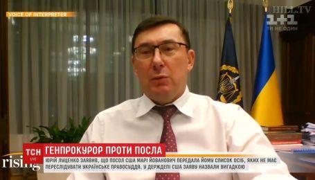 Обвинения Луценко ложные и имеют цель запятнать репутацию посла - Госдеп США