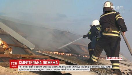 Вследствие пожара в доме многодетной семьи погиб 4-летний мальчик