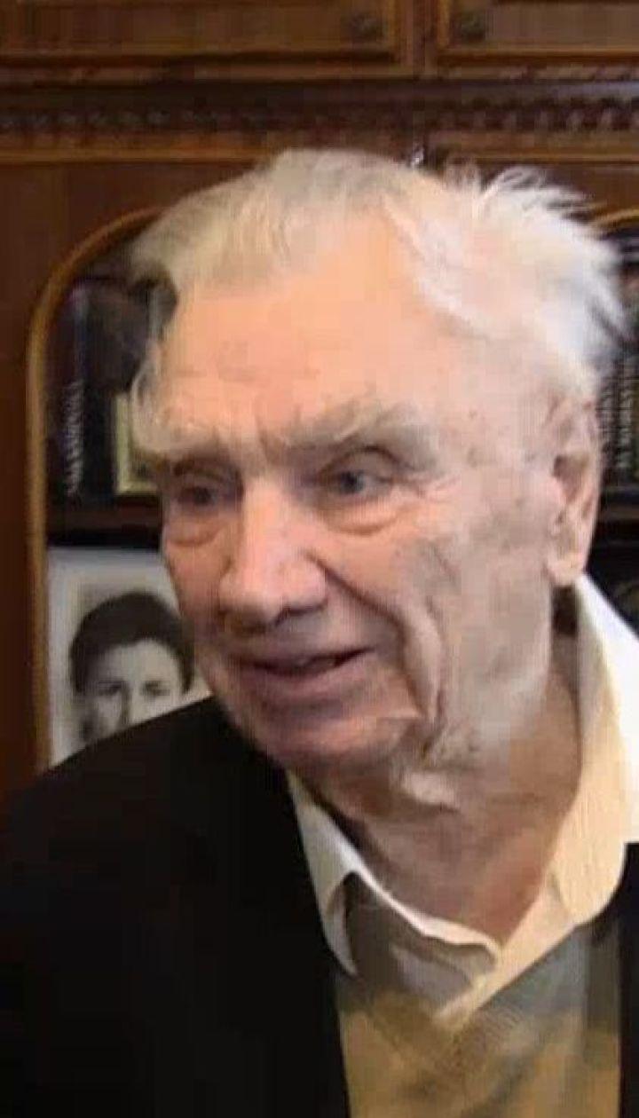 90 років виповнилось українському письменнику Юрію Мушкетику