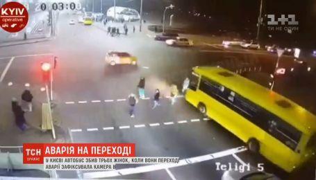 У Києві автобус збив трьох жінок на пішохідному переході