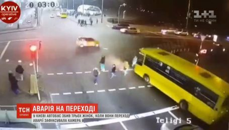 В Киеве автобус сбил трех женщин на пешеходном переходе
