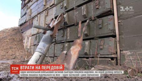 Сутки в ООС: машина с воинами взорвалась на мине