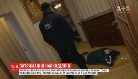 Правоохоронці викрили найбільшу банду наркоторговців за всю незалежність України