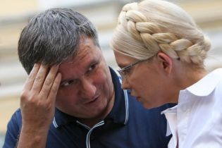 """Тимошенко неоднократно встречалась с Аваковым перед выборами – """"Схемы"""""""