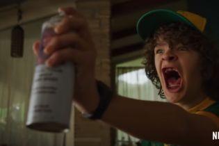 """Netflix опублікував трейлер третього сезону серіалу """"Дивні дива"""""""