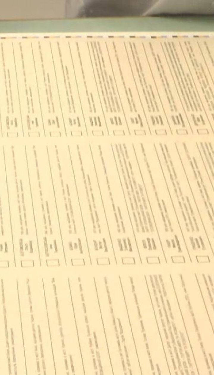 До виборів президента мають надрукувати понад 30 мільйонів бюлетенів