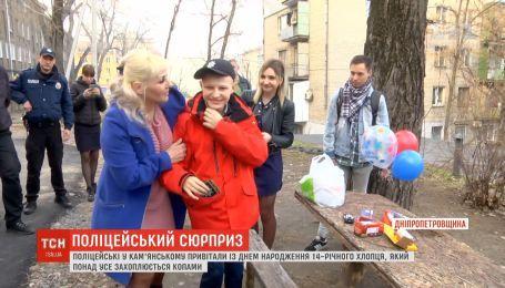 Полицейские устроили неожиданный подарок на день рождения тяжело больному Данилку