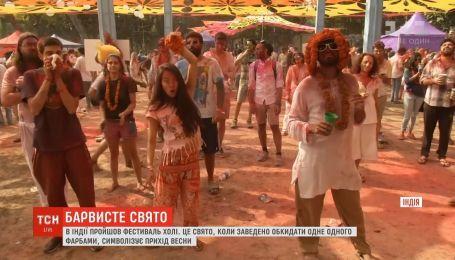 Разноцветные и счастливые: в Индии состоялся фестиваль Холи