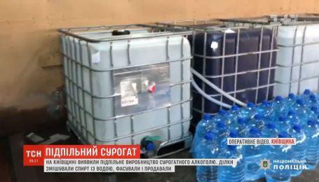 Полицейские Киевщины накрыли подпольный цех, в котором изготавливали дешевую и опасную водку