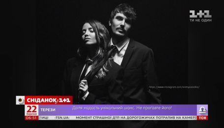 """Гурт """"Время и стекло"""" презентував першу пісню українською мовою"""