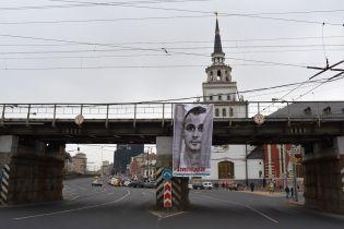 В Москве вывесили баннер в поддержку заключенного Олега Сенцова