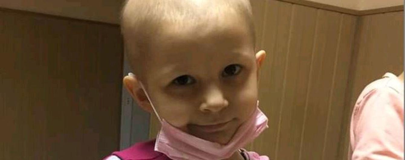 5-летняя Марьяна очень надеется на помощь добрых людей
