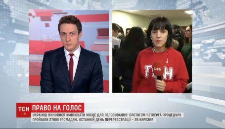 Українці змінюють місця для голосування: у відділах реєстру виборців вишикувалися довжелезні черги