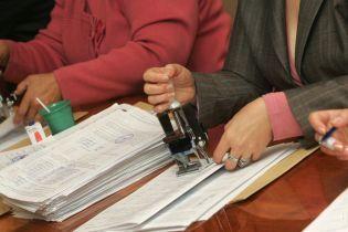 У Києві на виборчій дільниці зникла печатка. Поліція відкрила провадження