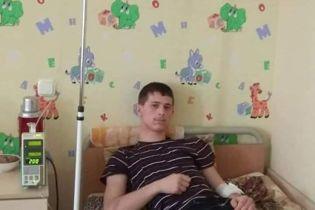 На лікування Андрія потрібно зібрати 180 тисяч гривень