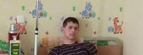 На лечение Андрея нужно собрать 180 тысяч гривен