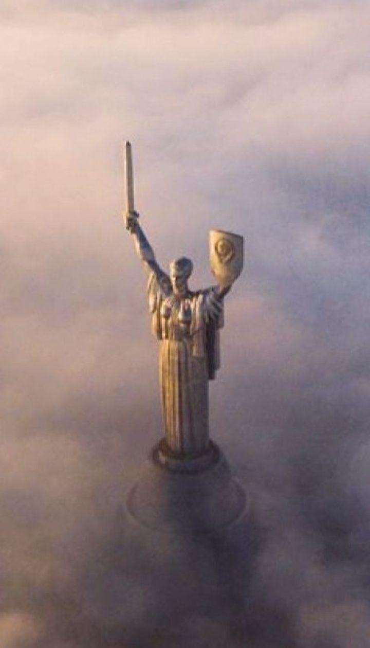 Фото из Киева попало в список лучших фотографий 2018 года, снятых с беспилотника