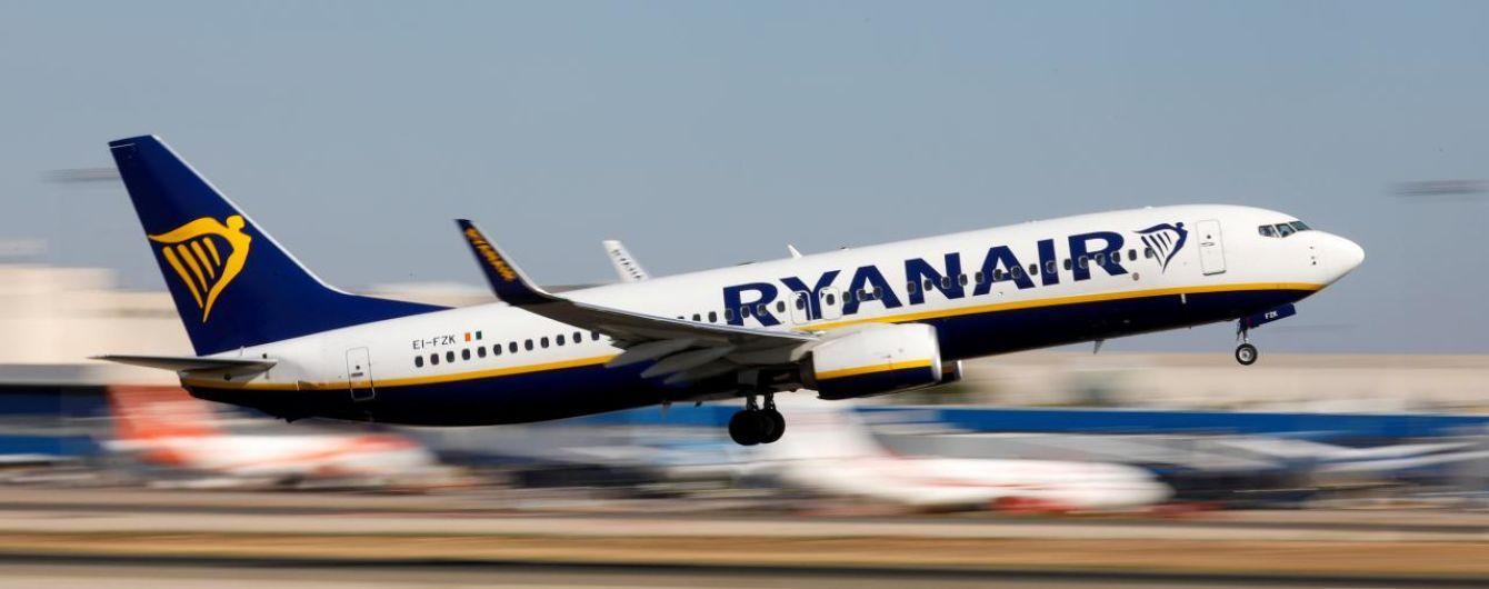 Ryanair в июле открывает рейсы из Украины в Италию