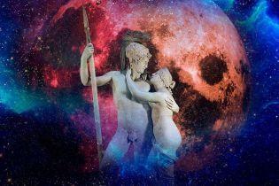 Що зірки нам пророкують: астропрогноз на 25-31 березня