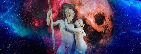 Что звезды нам пророчат: астропрогноз на 25-31 марта