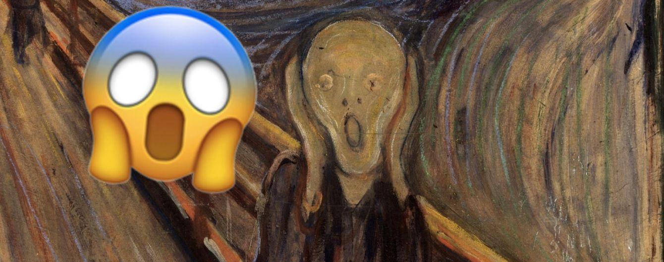 Не крик, а паника: раскрыта тайна популярного эмоджи-смайла по мотивам картины Мунка