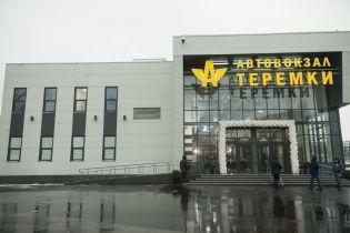 """Автовокзал """"Теремки"""" можуть реконструювати під офіси або супермаркет"""