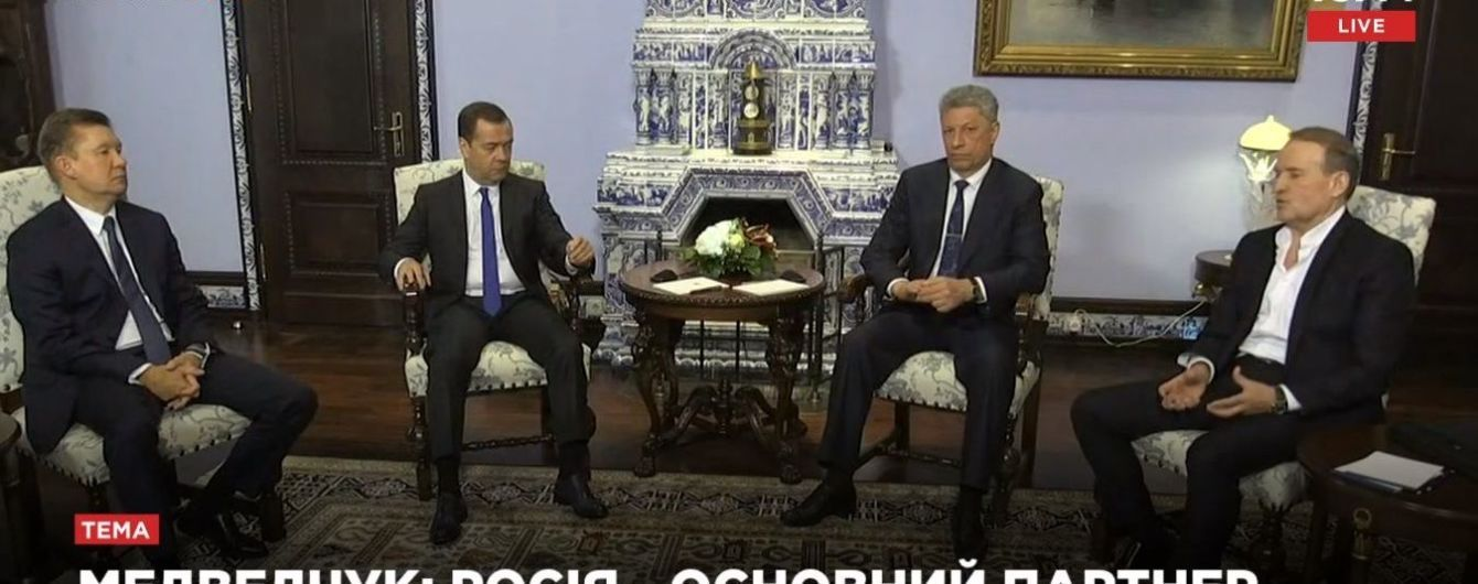 Бойко и Медведчук в Москве встретились с премьером РФ Медведевым