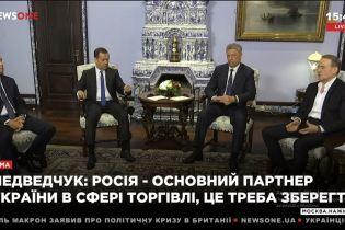 Бойко і Медведчук у Москві зустрілись із прем'єром РФ Медведєвим