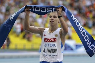 Российского легкоатлета лишили медали и дисквалифицировали на длительный срок из-за допинга