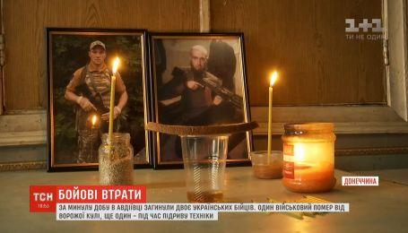 Двоє бійців загинули за минулу добу: їхні побратими досі не вірять в утрату