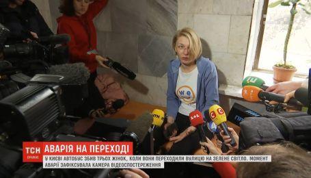 Водія автобуса, який збив трьох жінок у Києві, затримали