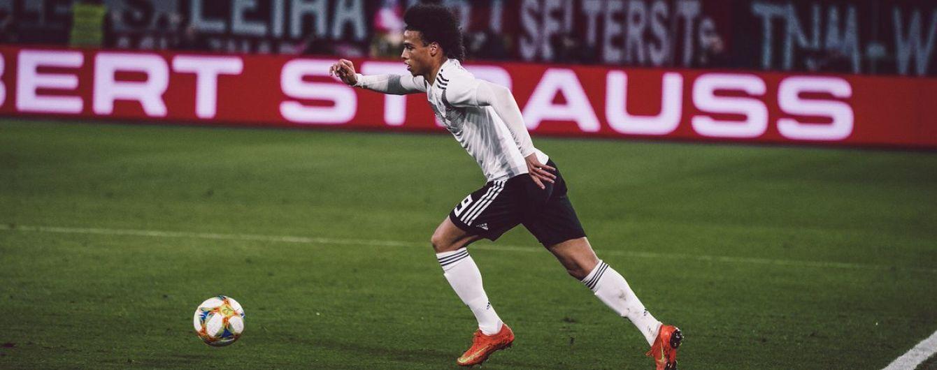 Фанати збірної Німеччини скандували нацистське вітання на адресу своїх гравців - Bild