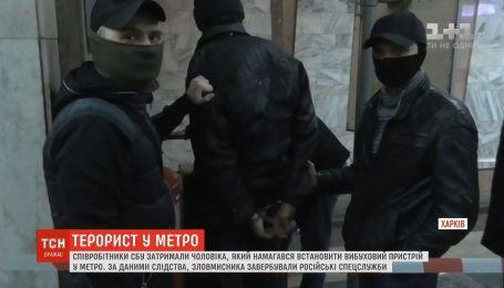 Сотрудники СБУ предотвратили теракт в Харьковском метрополитене