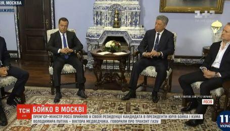"""Бойко и Медведчук провели """"экономические переговоры"""" с премьер-министром России"""