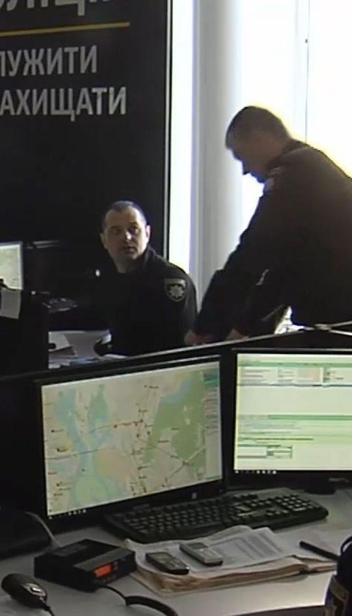 У Кривому розі побили копів із служби охорони, чиновники поліції намагалися приховати подію