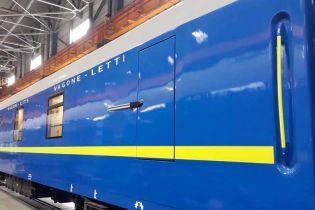 """""""Укрзалізниця"""" презентувала нові вагони з душем в кожному купе"""