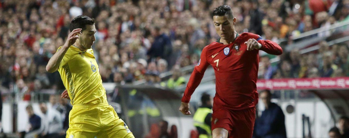 Збірна України відібрала очки в Португалії у стартовому матчі відбору до Євро-2020