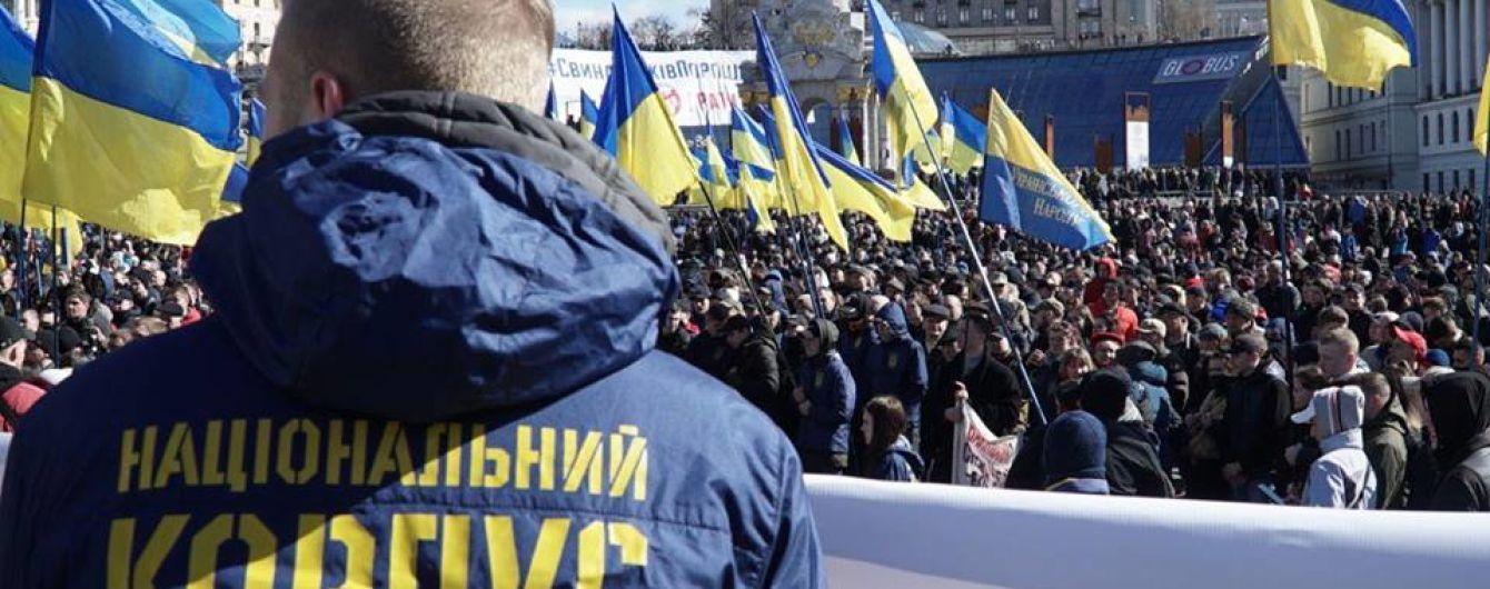 В Киеве началась акция против хищений в оборонке