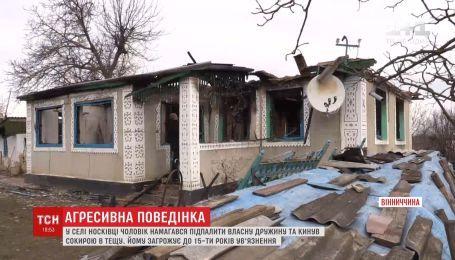 Мужчина пытался поджечь собственную жену, а на тещу бросался с топором в Винницкой области