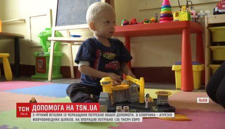 3-річний Віталик з Черкащини потребує нової печінки і нашої допомоги