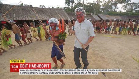 """Нелюдимое племя, поцелуй с хищником и опасный рафтинг: """"Мир наизнанку"""" вернулся из Бразилии"""