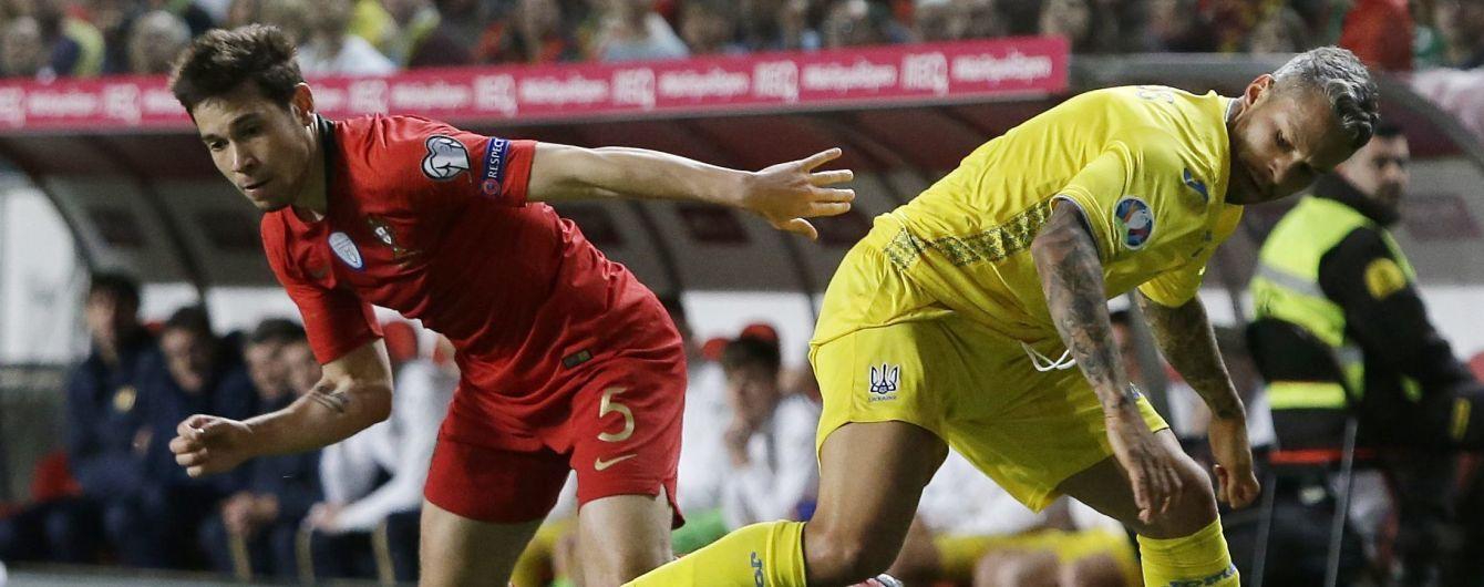 Марлос травмировался и не поможет сборной Украины в игре с Люксембургом