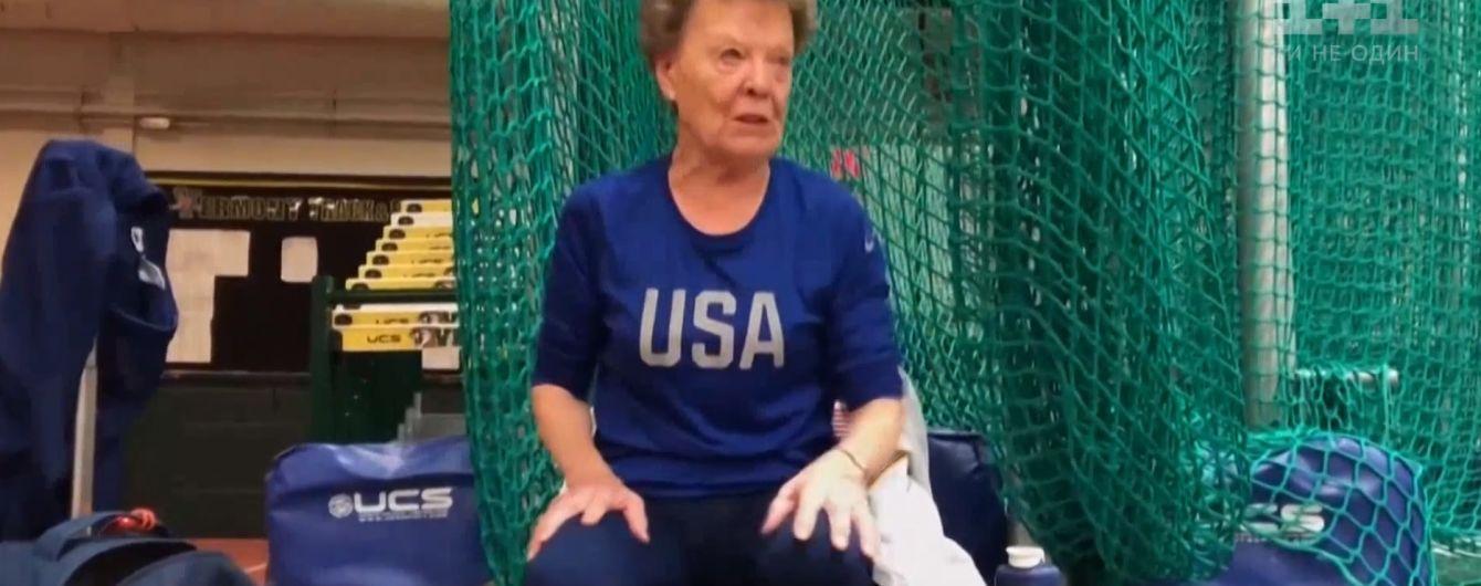 Старість у радість: 84-річна американка не пече пироги та не в'яже