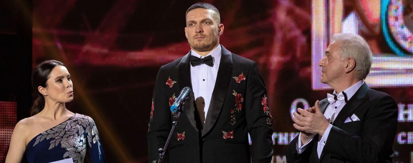 Усик у піджаку з квітками отримав нагороду Найкращий спортсмен року