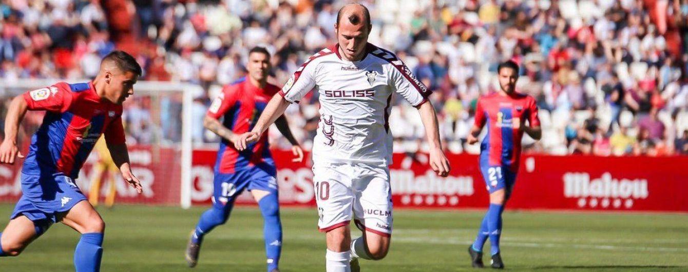 Фанаты испанского клуба пожелали смерти Зозули во время матча чемпионата