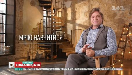 Скрытые таланты Алексея Богдановича - Персона